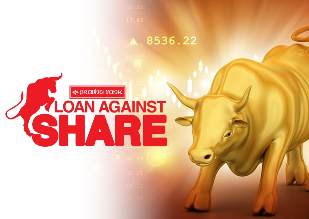 Prabhu Loan Against Share